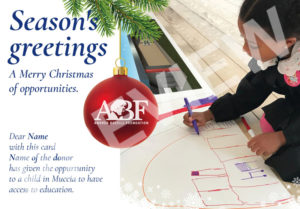 ABF E-card Merry Christmas